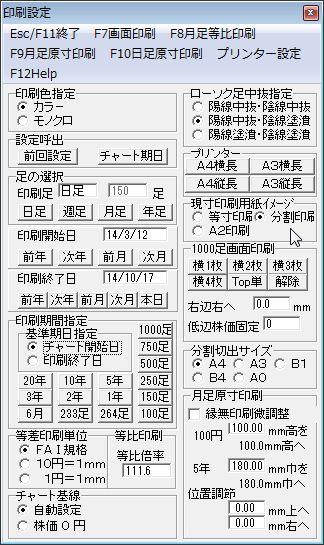 PrintTukiasiGensun-4-3.jpg