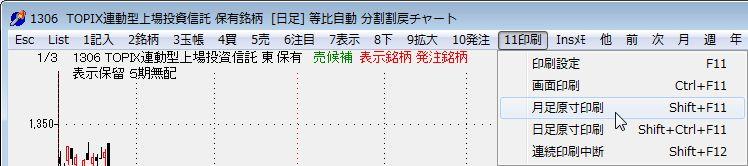 PrintTukiasiGensun-6-2.jpg