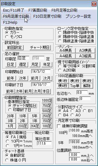 PrintTukiasiGensun-7-3.jpg