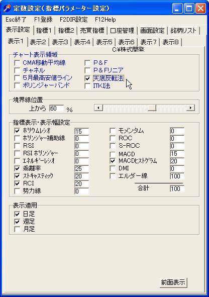 TukiAsiTenkanHou-01.jpg