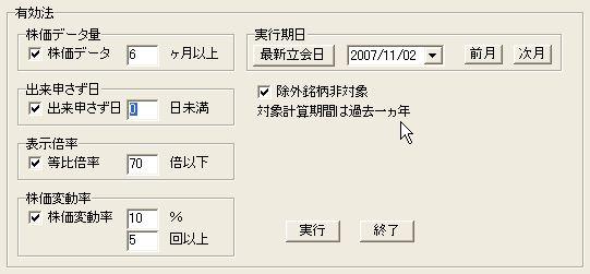 YukoMeigara-5.JPG