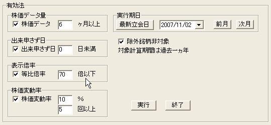 YukoMeigara-8.JPG