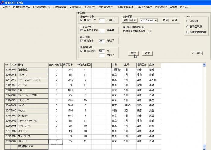 s_YukoMeigara-11.JPG