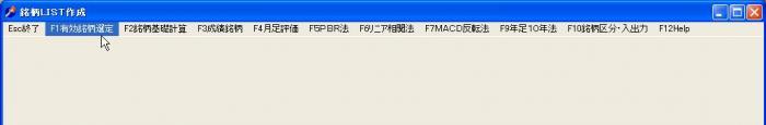 s_YukoMeigara-2.JPG