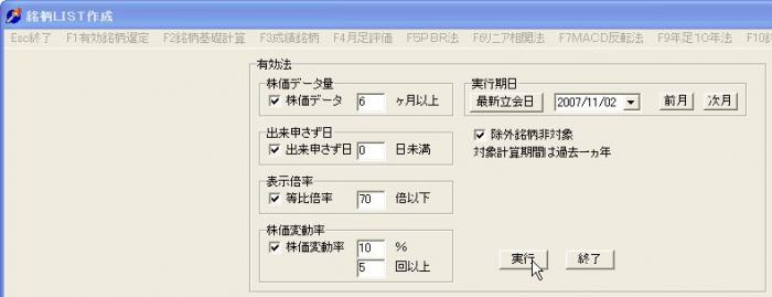 s_YukoMeigara-3.JPG