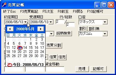 TamaDate-2.jpg