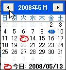TamaDate-5.jpg