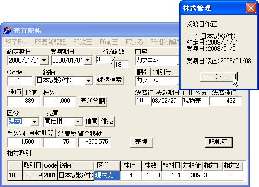 TamaDate-7.jpg