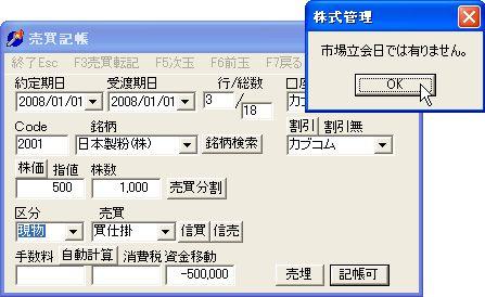 TamaDate-8.jpg