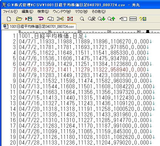 KabukaTextOut-11.jpg