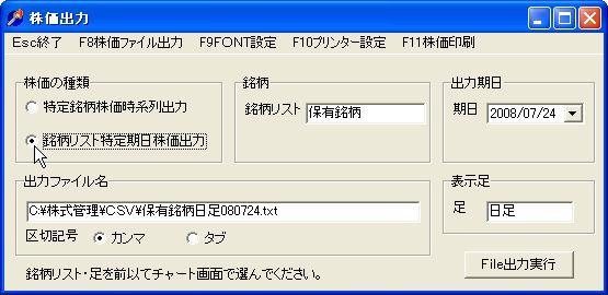 KabukaTextOut-7.jpg