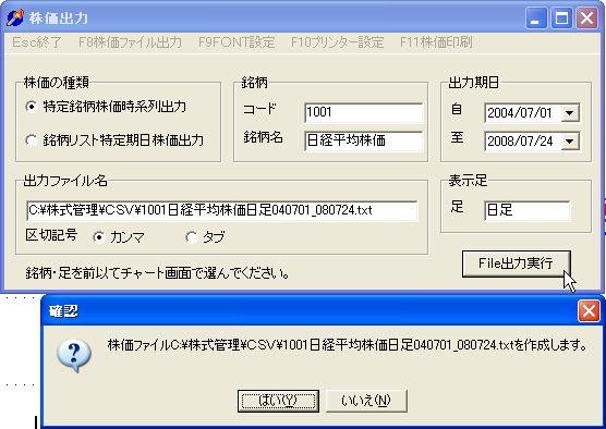 KabukaTextOut-8.jpg