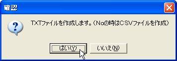 KabukaTextOut-9.jpg
