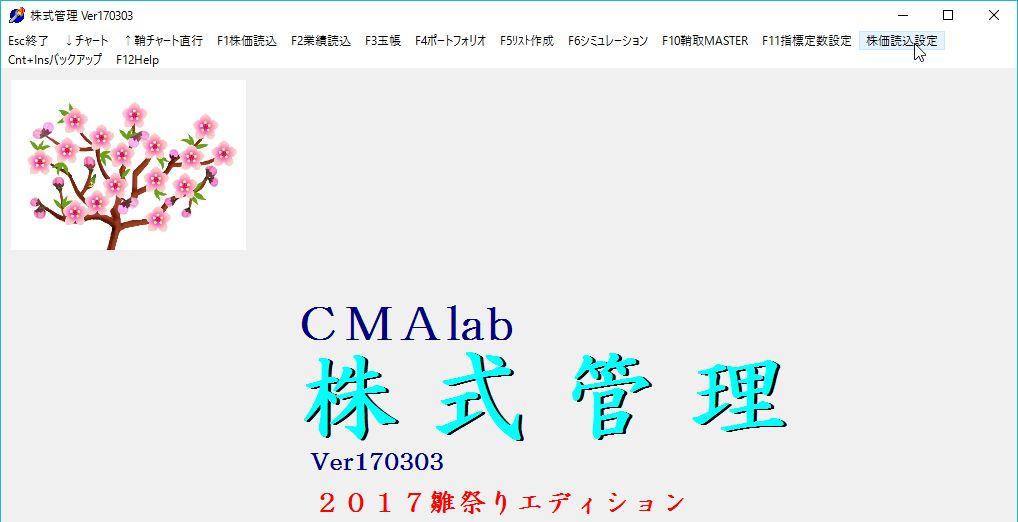 nolink,KabukaSaiRead-01.jpg