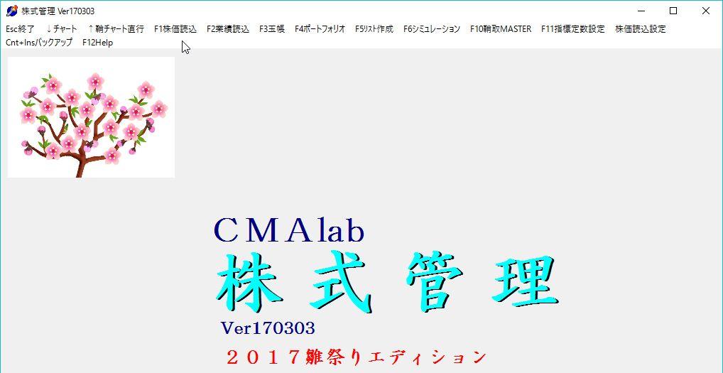 KabukaSaiRead-03.jpg