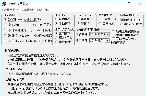 KabukaSaiRead-05.jpg