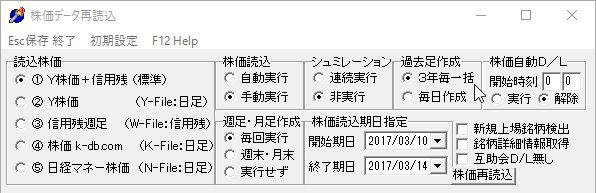 KabukaSaiRead-07.jpg