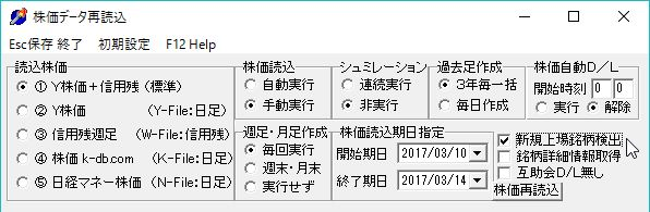 KabukaSaiRead-09.jpg