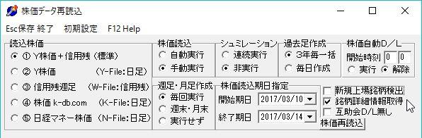 KabukaSaiRead-10.jpg