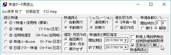 KabukaSaiRead-11.jpg