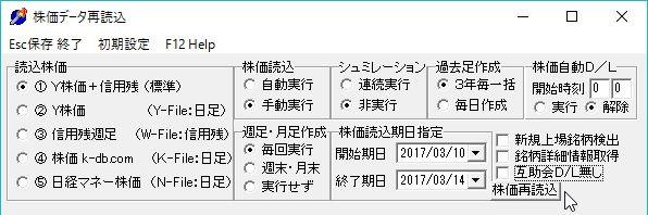 KabukaSaiRead-12.jpg
