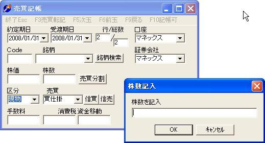 KabukaKabusu-4.jpg