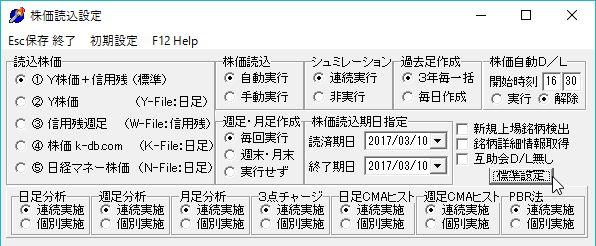 KabukaReadSettei-3.jpg
