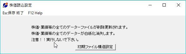 KabukaReadSettei-6.jpg