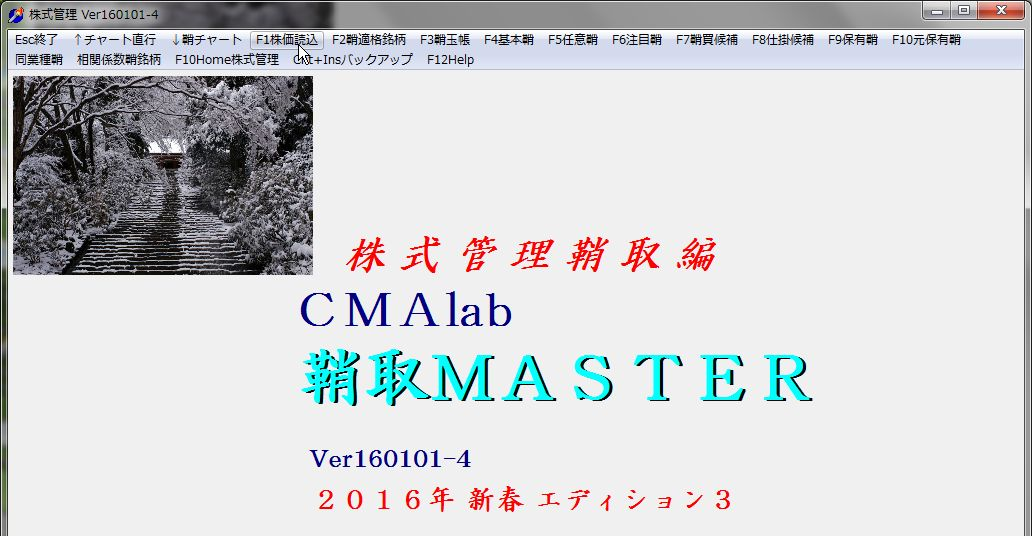 s_KabukaDL-1-2.jpg