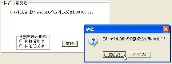 KabushikiBunkatuRead-7.jpg