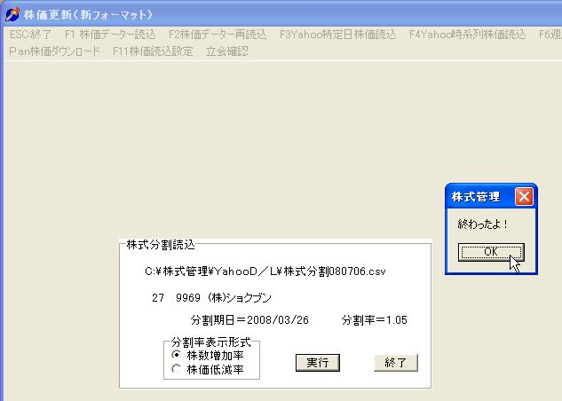 KabushikiBunkatuRead-8.jpg