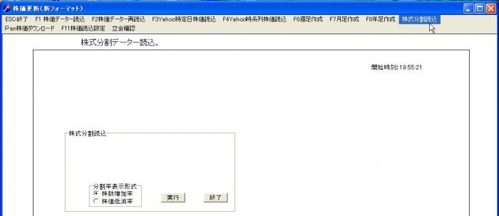 s_KabushikiBunkatuRead-2.jpg