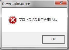 DLM-Fail-1.jpg