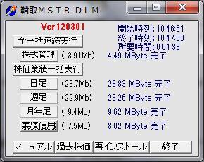 DLM-Fail-2.jpg