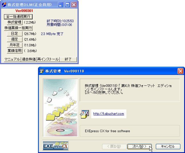DLM_11.jpg
