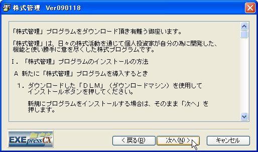 DLM_12.jpg