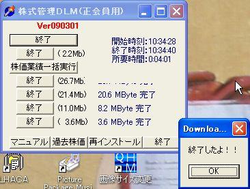 DLM_17.jpg