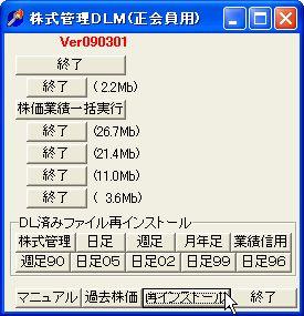 DLM_19.jpg