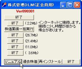 DLM_20.jpg