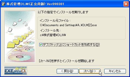 DLM_7.jpg