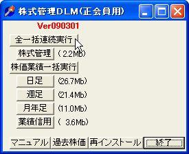 DLM_9.jpg