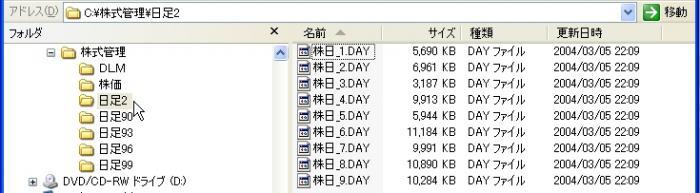 s_DLM-27.jpg