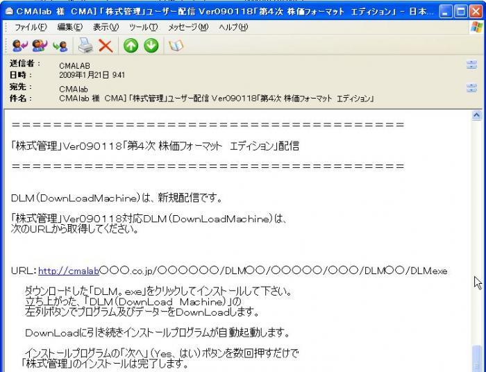 s_DLM_1.jpg