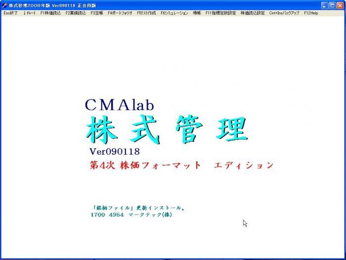 s_DLM_23.jpg
