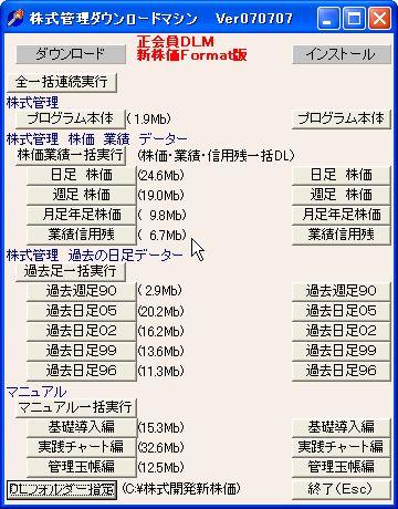 Gojyokai-1.jpg