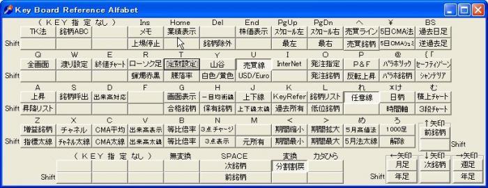 s_GyosekiHYoji-1.jpg