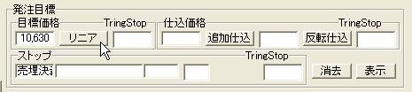 KesaiMokuhyoKaubka-3.jpg