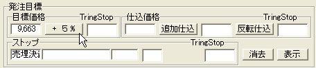 KesaiMokuhyoKaubka-4.jpg