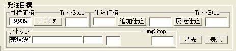 KesaiMokuhyoKaubka-5.jpg
