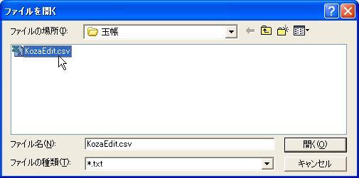 TamaTextRead-2.jpg